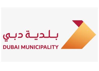 Dubai-Municipalitiy